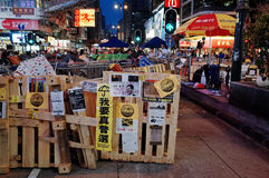 Тупик 2014 протестующих Гонконга Стоковое Фото