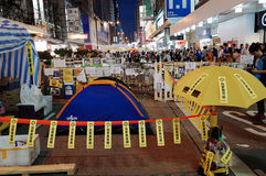 Тупик 2014 протестующих Гонконга Стоковое Изображение