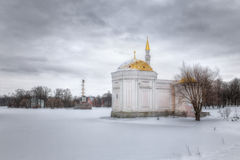 Турецкая ванна, Tsarskoe Selo Стоковая Фотография RF