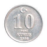 Турецкая монетка kurus Стоковое Изображение