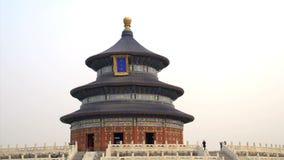 Туризм идя вокруг Temple of Heaven в Пекине видеоматериал