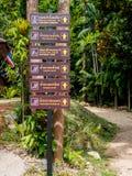 Туристическая информация подписывает на чем национальный парк Sadet на Koh Pha Стоковая Фотография RF
