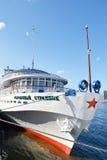 Туристическое судно реки Стоковая Фотография RF