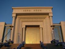Туркменистан - памятники и здания Ашхабада стоковое изображение rf