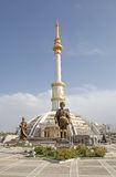 Туркменистан Стоковое Изображение RF