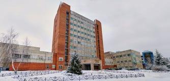 Тула, Россия, 31-ое января 2015: Центральная ветвь конторы исследования дизайна офиса дизайна делать аппаратуры Стоковая Фотография RF