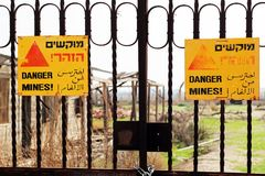 Тщательно минирует Израиль Граница Палестины и Израиля Стоковая Фотография