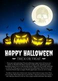 Тыква хеллоуина на траве с луной Стоковое Фото