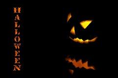 тыква halloween дня светлая Стоковое Изображение RF
