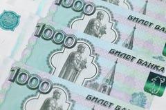 Тысяча примечаний рубля Стоковая Фотография