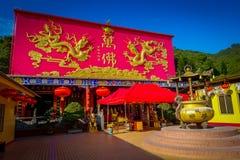 10 тысяч монастырь Buddhas в олове Sha, Гонконге, Китае Стоковые Фото