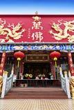 10 тысяч монастырь Buddhas Стоковое Фото
