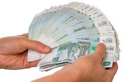 100 тысяч рубли на белизне Стоковые Изображения