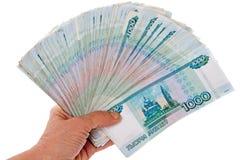 100 тысяч рубли Стоковая Фотография RF