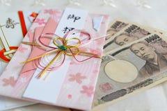 10 тысяч счеты иен Стоковые Изображения RF
