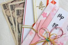 10 тысяч счеты иен Стоковое Изображение RF