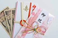 10 тысяч счеты иен Стоковое фото RF