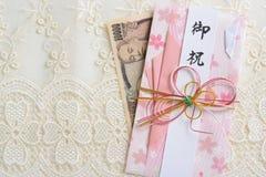10 тысяч счет иен Стоковая Фотография RF