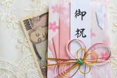 10 тысяч счет иен Стоковое Фото