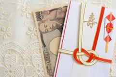 10 тысяч счет иен Стоковые Изображения