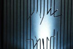 тюрьма избежания стоковое изображение
