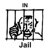 Тюрьма монополии иллюстрация вектора