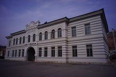 Тюрьма Lushun построенная Россией и Японией стоковое изображение rf