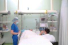 Тягостный ждать на уходе за больным пациента Стоковые Фотографии RF