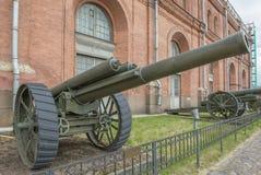 тяжелая система Армстронга полевой пушки 127-mm Вес, kg: оружи - 5435 Стоковые Изображения