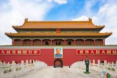 Тяньаньмэнь в городе Пекина, Китае Стоковое Изображение RF