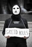 убийства жадности Стоковое Изображение