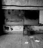 Уволенный класс Стоковые Изображения RF