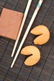 удача oriental кухни печений Стоковая Фотография RF