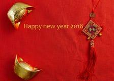 Удачливый китайский Новый Год 2018 лунный Стоковые Фото