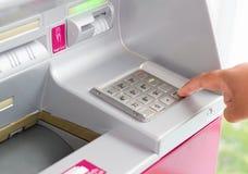 удобный автоматической машины депозита Стоковая Фотография