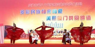 Уйгурский красный танец платья Стоковая Фотография RF