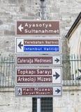 Указатель движения в Стамбуле Стоковое Изображение RF