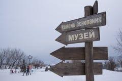 Указатель в историческом месте в городе Стоковая Фотография