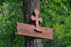 Указатель к церков Стоковые Фото