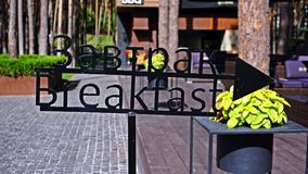 Указатель & x22; Breakfast& x22; Стоковая Фотография RF