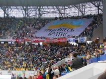 Украина против Беларуси Стоковое Изображение