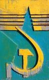 Украина Стоковые Фотографии RF