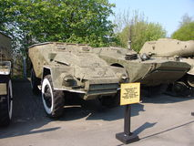 Украина kiev Мемориальный комплекс музея Великой Отечественной войны Воинское оборудование BTR ACR Стоковая Фотография