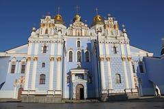 Украина kiev Скит St Michael Золотист-Приданный куполообразную форму стоковые фото