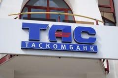 Украина, Kremenchug - март 2019: Tascombank Шильдик украинского банка стоковое изображение rf