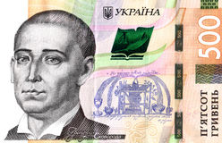 Украинец валюты Стоковые Фото
