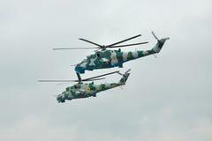 Украинские вертолеты армии Mi-24 Стоковые Изображения