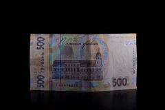 Украинские деньги Новое hryvnia 500 на черной предпосылке Стоковые Изображения RF
