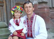 Украинские национальные костюмы Стоковые Фото