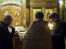 Украинские правоверные христиане празднуют рождество Стоковые Фотографии RF